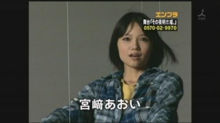 f:id:da-i-su-ki:20081201000731j:image