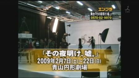 f:id:da-i-su-ki:20081201000732j:image