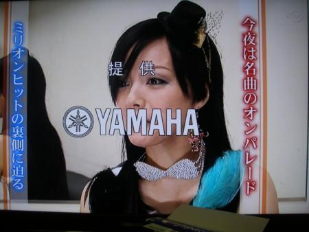 f:id:da-i-su-ki:20081201003419j:image
