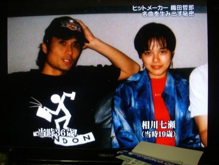 f:id:da-i-su-ki:20081201003518j:image