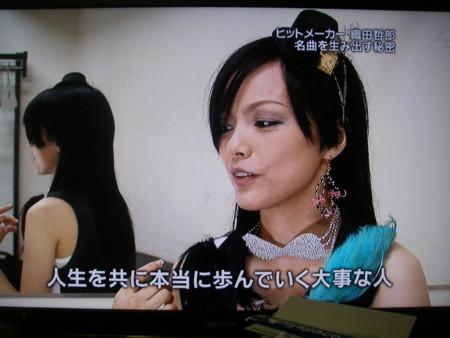 f:id:da-i-su-ki:20081201003839j:image