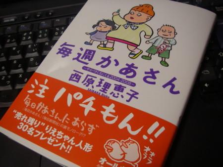 f:id:da-i-su-ki:20081202013014j:image