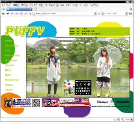 f:id:da-i-su-ki:20081202014323p:image