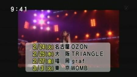 f:id:da-i-su-ki:20081206100108j:image