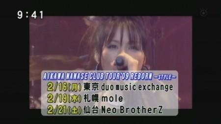 f:id:da-i-su-ki:20081206100109j:image
