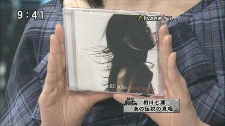 f:id:da-i-su-ki:20081206100110j:image