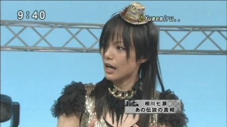 f:id:da-i-su-ki:20081206100111j:image