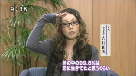 f:id:da-i-su-ki:20081206100113j:image