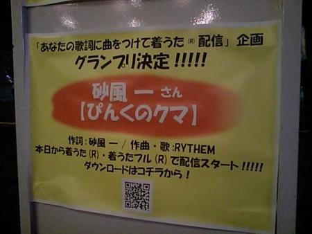 f:id:da-i-su-ki:20081214202413j:image