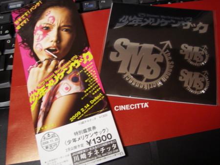 f:id:da-i-su-ki:20081220204134j:image