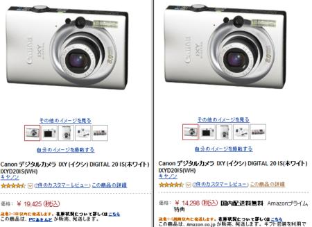 f:id:da-i-su-ki:20081220210344p:image