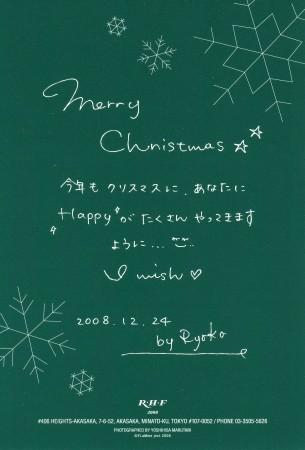 f:id:da-i-su-ki:20081220220003j:image