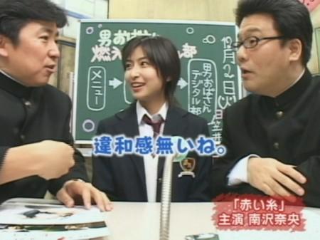 f:id:da-i-su-ki:20081221235734j:image