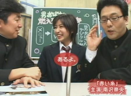 f:id:da-i-su-ki:20081221235735j:image