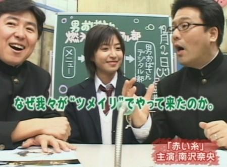 f:id:da-i-su-ki:20081221235736j:image