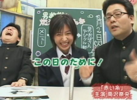 f:id:da-i-su-ki:20081221235737j:image