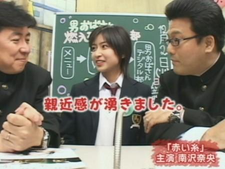 f:id:da-i-su-ki:20081221235738j:image