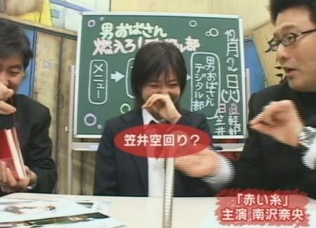f:id:da-i-su-ki:20081221235740j:image