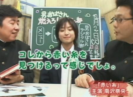 f:id:da-i-su-ki:20081221235742j:image