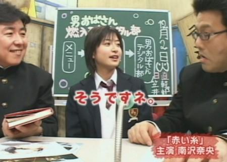 f:id:da-i-su-ki:20081221235743j:image