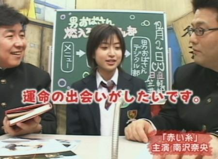 f:id:da-i-su-ki:20081221235744j:image