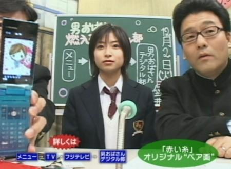 f:id:da-i-su-ki:20081221235745j:image