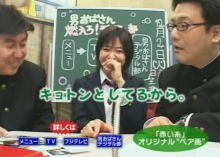 f:id:da-i-su-ki:20081221235749j:image