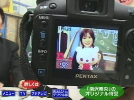 f:id:da-i-su-ki:20081221235750j:image