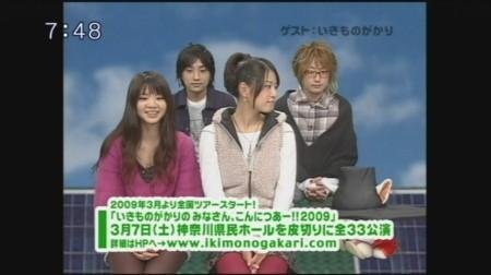 f:id:da-i-su-ki:20081222211602j:image