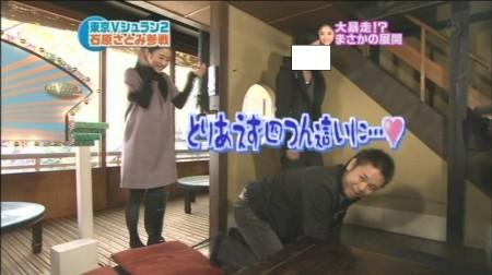f:id:da-i-su-ki:20081227140802j:image