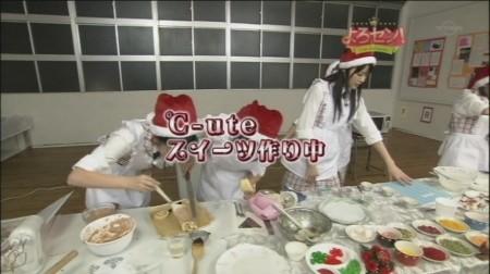 f:id:da-i-su-ki:20081227144250j:image