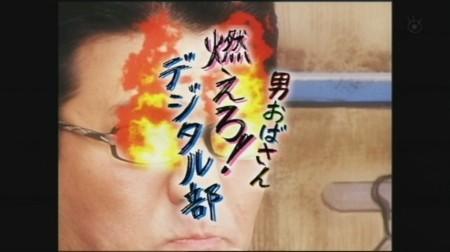 f:id:da-i-su-ki:20090114234550j:image