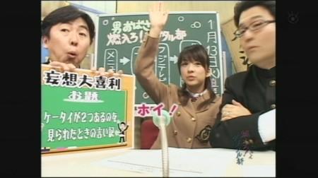 f:id:da-i-su-ki:20090114234552j:image