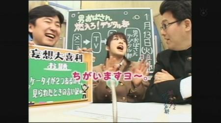 f:id:da-i-su-ki:20090114234554j:image