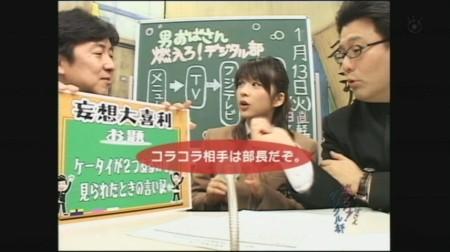f:id:da-i-su-ki:20090114234556j:image