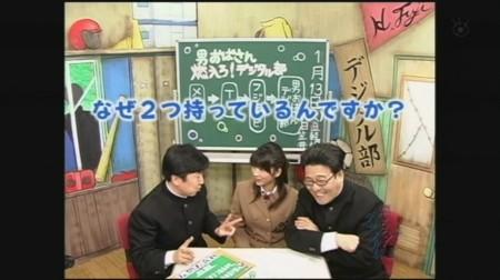 f:id:da-i-su-ki:20090114234558j:image