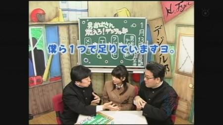 f:id:da-i-su-ki:20090114234559j:image