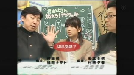 f:id:da-i-su-ki:20090114234603j:image
