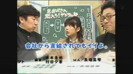 f:id:da-i-su-ki:20090114234604j:image
