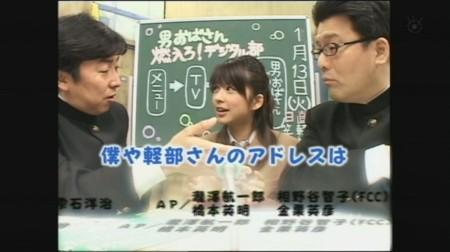 f:id:da-i-su-ki:20090114234607j:image
