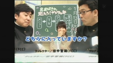f:id:da-i-su-ki:20090114234608j:image