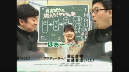 f:id:da-i-su-ki:20090114234609j:image
