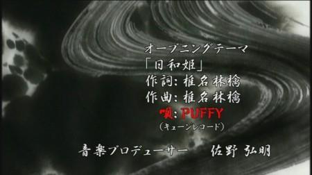 f:id:da-i-su-ki:20090116021516j:image