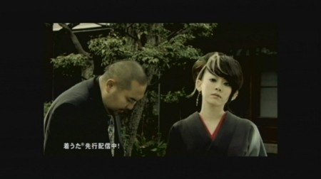 f:id:da-i-su-ki:20090116021521j:image