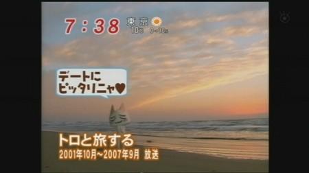 f:id:da-i-su-ki:20090118141538j:image