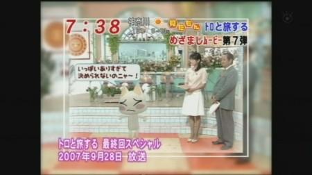 f:id:da-i-su-ki:20090118141540j:image
