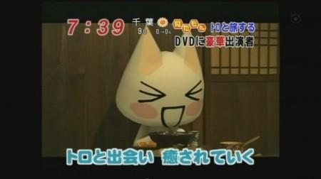 f:id:da-i-su-ki:20090118141544j:image