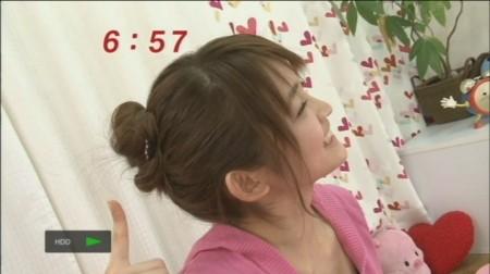 f:id:da-i-su-ki:20090122005018j:image