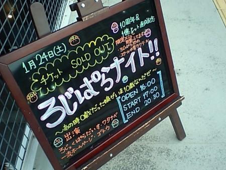f:id:da-i-su-ki:20090124162954j:image