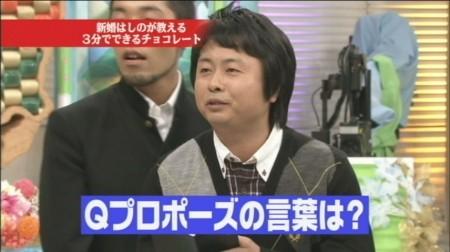 f:id:da-i-su-ki:20090207050449j:image
